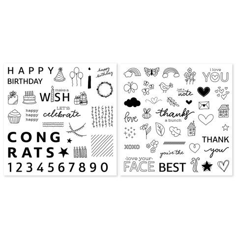 Share the Joy Stamp Set Bundle (CC61915)